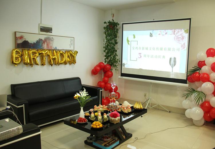公司成立三周年庆典