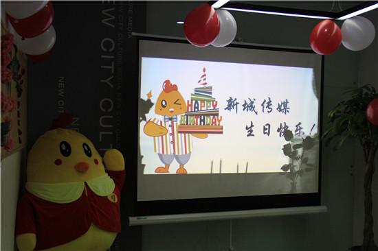 公司成立四周年庆典